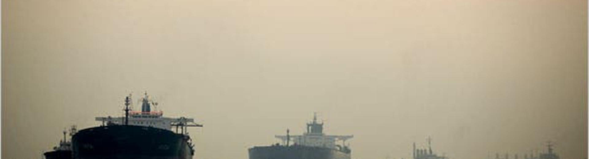 cargo ships waiting